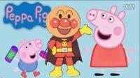 小猪佩奇/佩佩猪之面包超人玩游戏 早教益智过家家玩具