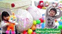 圣诞老人的特别礼物!巨大惊奇蛋开封【中国爸爸】2015圣诞礼物