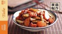 五花肉芸豆炖土豆 01