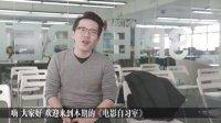 【电影自习室】第六十七期NEW·夜 MV制作详解(三)达芬奇调色之使用关键帧调色