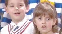 【中意双语】《欧洲的晨钟(两只老虎)》安东尼亚诺小合唱团1997年春季汇演