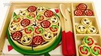 双语玩具学校 2016 披萨饼切切看 玩具食物切切看 46