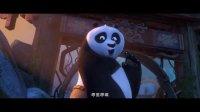 星映话 2016 星映话-《功夫熊猫3:传奇归来》