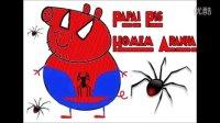 欢乐迪士尼 2016 小猪佩奇竟然是飞天蜘蛛侠 44