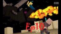 【扁桃】我的世界寻龙诀冒险Ep10〓阿瑟王的石中剑〓MC_Minecraft
