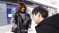 """当单身男遇上喜欢""""找刺激""""的女人【网剧一起啪啪啪04】"""