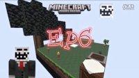 【冥冥】我的世界_Minecraft空岛生存06-你滴了沙保爱士了吗