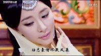 古装美女舞蹈MV《逍遥游 》董贞