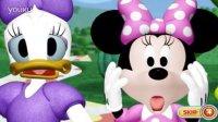 米奇妙妙屋叮铛小游戏之米老鼠和唐老鸭
