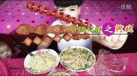蛋炒饭凉皮934【处女座的吃货】中国吃播,国内吃播,兰子投稿吃出个未来·吃饭直播,大吃货爱美食,大胃王,减肥,美食人生,吃饭秀
