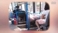 搞笑视频美女公交车走光全然不知