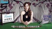 FUN88乐天使混血女优-泷泽萝拉独家揭秘个人小癖好