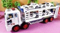 玩具总动员 超级惯性组合警车 警车套装 POLICE玩具警车 试玩 鳕鱼乐园