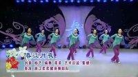 天子俊原创经典歌曲系列之一《春江月夜》全民健身广场舞