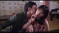 电影《摇滚英雄》中床戏吻戏亲热戏片段