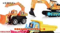 奇趣玩具182 工程车系列地摊玩具热卖新创意儿童工程车挖土机挖掘机好玩的小玩具汽车总动员