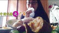 奶油面包泡芙麻团艾青红薯大枣牛奶~959【处女座的吃货】中国吃播,国内吃播,小薇投稿吃出个未来·吃饭直播,大吃货爱美食,大胃王,减肥,美食人生,吃饭秀