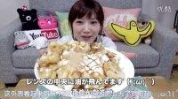 【木下大胃王】20份炸冰淇淋麻糬-木下佑香、大胃王、吃货、美食、木下祐曄、木下ゆうか、ゆうかちゃん、Yuka Kinoshita