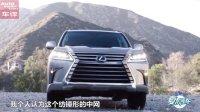 ams车评网 夏东评车 全新雷克萨斯LX570 迪拜试驾视频