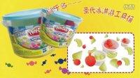 培乐多彩泥--圣代冰淇淋工具桶(香蕉、樱桃、梨)|黏土橡皮泥玩具