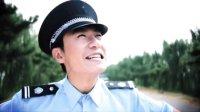 周星星麻辣喜剧 2016 举报 拼爹二代太任性 04