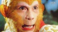1080p《猴王世家》六小龄童 百事可乐微电影+《西游记》西游乐队