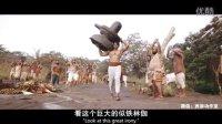 投资17亿印度大片《巴霍巴利王:开端》正片 湿婆神