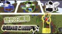 【英海】【悲伤的熊猫】环绕式射击!-冒险地图