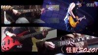 《知足》Live   电吉他+贝斯cover   /五月天