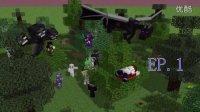 【米宇实况】Minecraft 吸血鬼 狼人 暮色多模组生存 (真)ep.1 雪山之上的天绝小队
