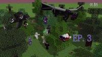 【米宇实况】Minecraft 吸血鬼 狼人 暮色多模组生存 ep.3 高山庭院建设开工