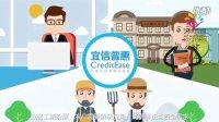 艺尚★宜信普惠 P2P网贷现贷宣传片