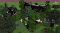 【米宇实况】Minecraft 吸血鬼 狼人 暮色多模组生存 ep.5 探寻暮色之谜
