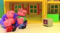 双语玩具学校 2016 粉红猪小妹全家去吃披萨饼 披萨切切看 35