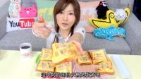 【木下大胃王】培根蛋意大利土司!【中文字幕】