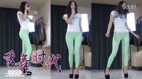 【秀舞时代 小琪】SISTAR - Shake It 舞蹈  美女模特舞蹈 紧身裤 高跟鞋 舞蹈 EXID 上下 UP down 上和下 舞蹈