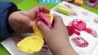 宣宇爱玩亲子游戏 2016 3D彩泥冰淇淋 橡皮泥制作冰激凌《下》 160
