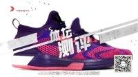 [体坛测评]2月新品推荐 猴年新春送NBA明星战靴