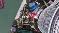 【远方旅游群】海口站/淘宝卖家聚会/电商/天猫