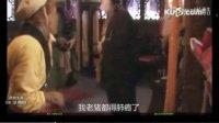 唐僧师徒逃离雾霾国《西游记》搞笑视频