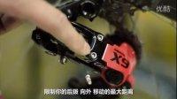视频: [中文]单车变速,后变速调教程