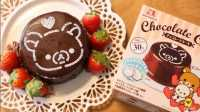 【喵博搬运】【食用系列】微波炉轻松熊巧克力蛋糕《⊙︿⊙》