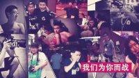 视频: 2014 沈阳首届城市夜猫赛