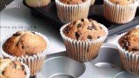 【魔幻厨房】巧克力豆麦芬muffin