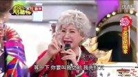 天王猪哥秀 20160207 六十
