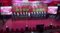 音乐情景剧《非诚勿扰2》 晋中建设集团五公司 2016年年会作品(摇臂版)