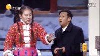 2016辽宁卫视春晚小品《吃面》