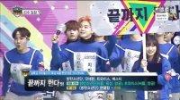 防弹少年团(BTS) TEEN TOP BTOB VIXX Red Velvet( 红色天鹅绒).... 摔跤+射箭 160209 MBC 2016偶像运动会
