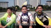 视频: 《骑到天涯海角》预告片