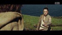 蕾伊将光剑交给卢克《星球大战8》开机片花曝光
